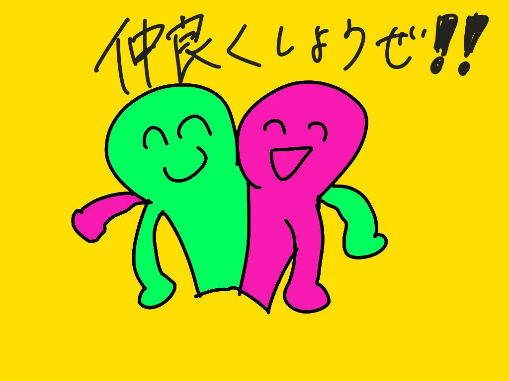 f:id:Aki-ro:20180616132320p:plain