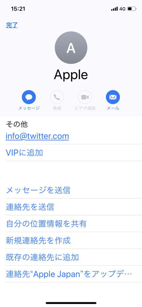 f:id:Aki-ro:20180622174605p:plain