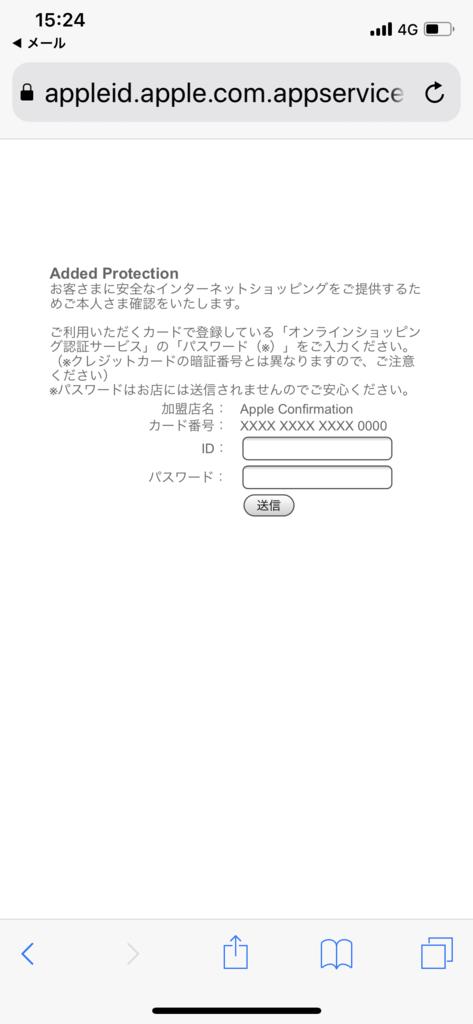f:id:Aki-ro:20180622174648p:plain
