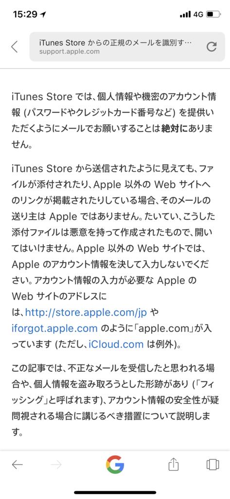 f:id:Aki-ro:20180622174654p:plain