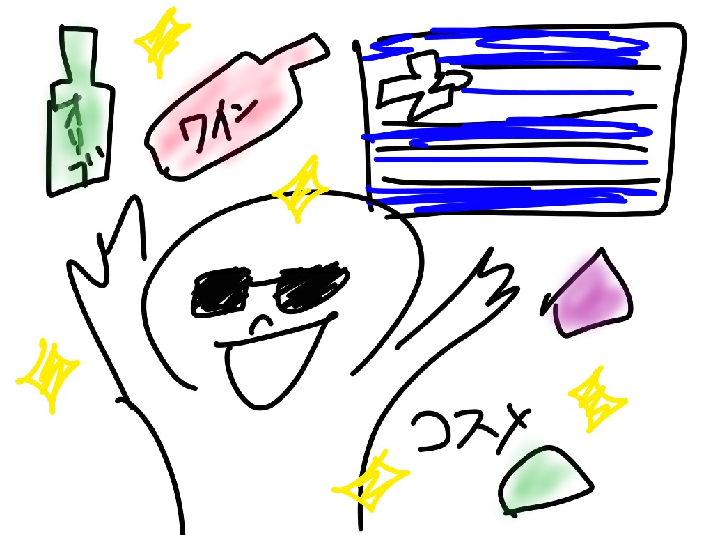 f:id:Aki-ro:20180803130400p:plain
