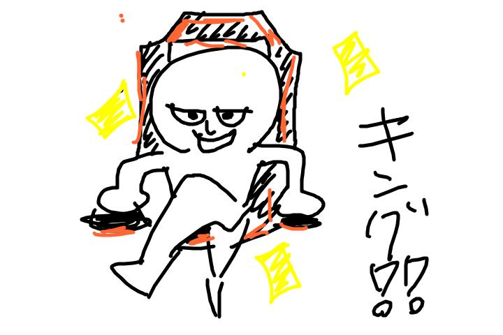 f:id:Aki-ro:20181028101147p:plain