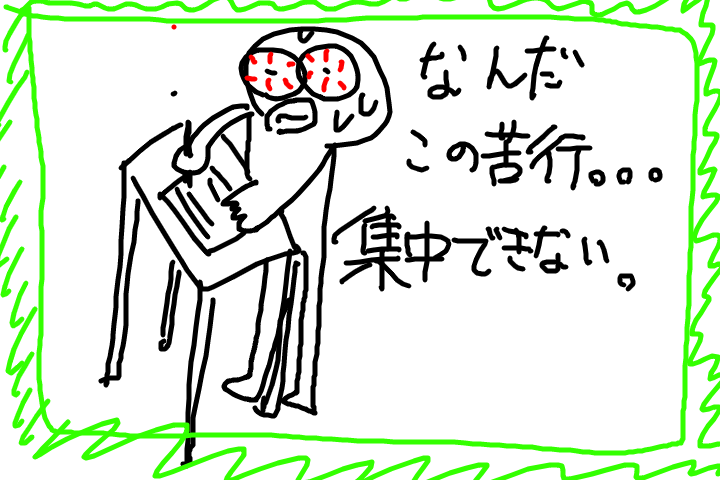 f:id:Aki-ro:20181029081232p:plain