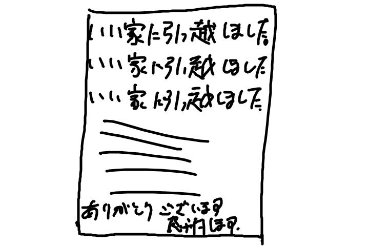 f:id:Aki-ro:20181029095143p:plain