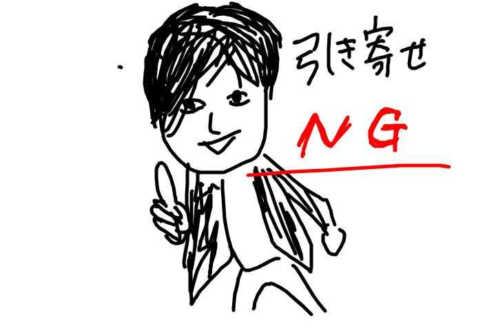 f:id:Aki-ro:20181029100724p:plain