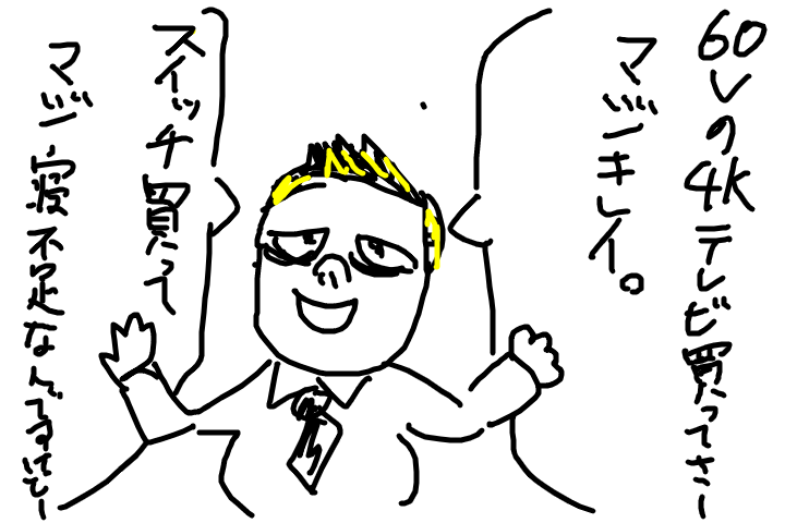 f:id:Aki-ro:20181030114455p:plain