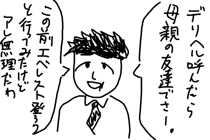 f:id:Aki-ro:20181030114807p:plain