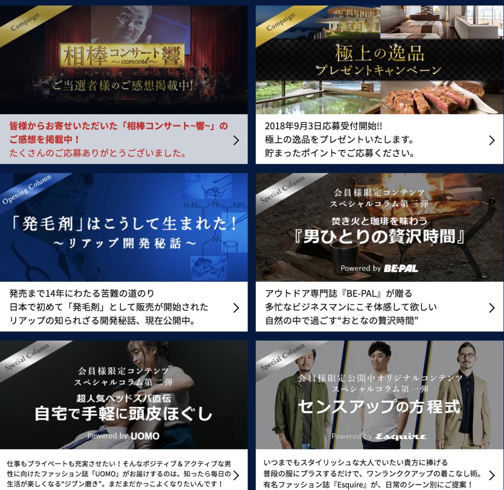 f:id:Aki-ro:20181030125832p:plain