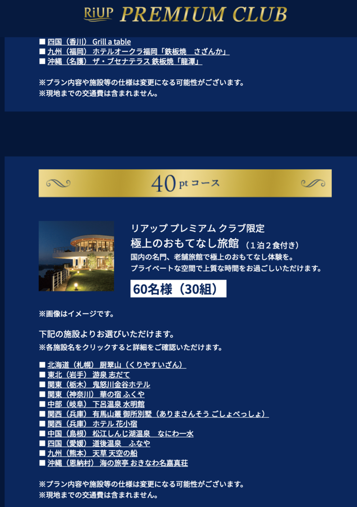 f:id:Aki-ro:20181030125836p:plain