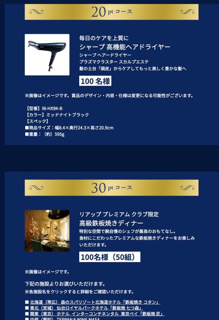 f:id:Aki-ro:20181030125844p:plain