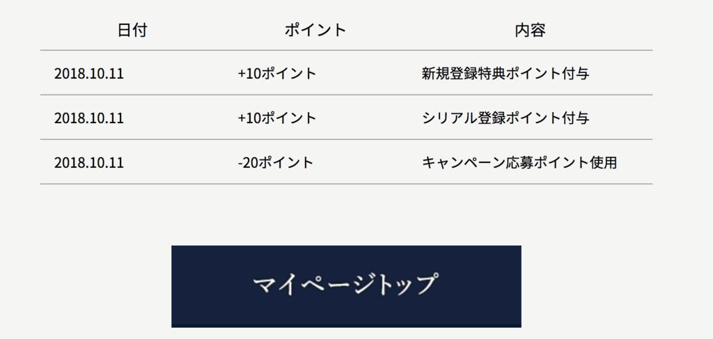 f:id:Aki-ro:20181030125845p:plain