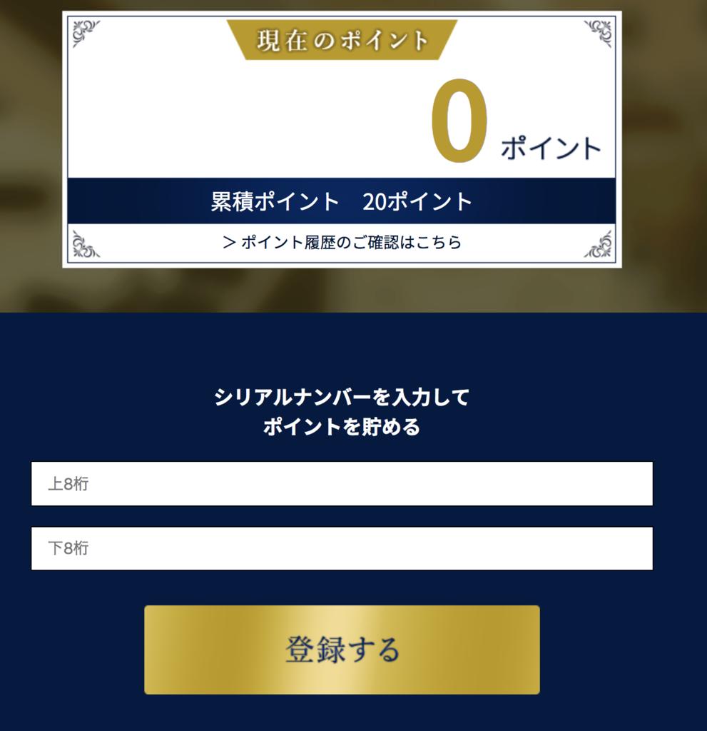 f:id:Aki-ro:20181030125849p:plain
