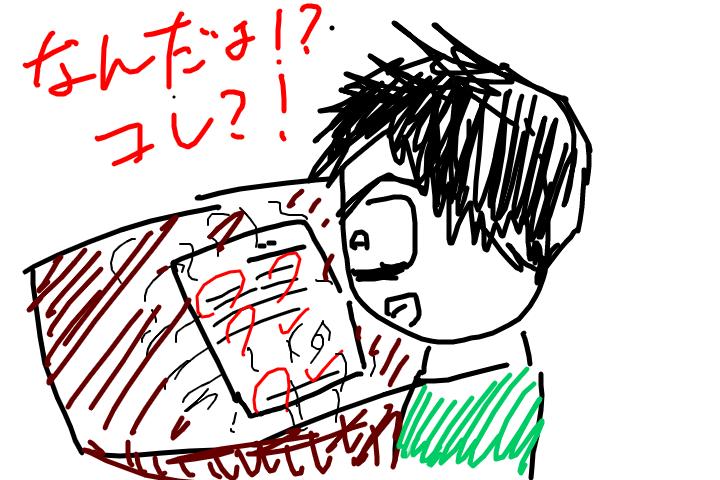 f:id:Aki-ro:20181031104302p:plain