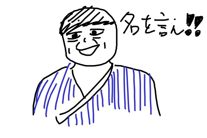 f:id:Aki-ro:20181126090830p:plain