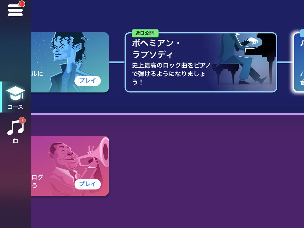 f:id:Aki-ro:20181201121951p:plain