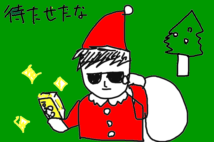 f:id:Aki-ro:20181202111104p:plain