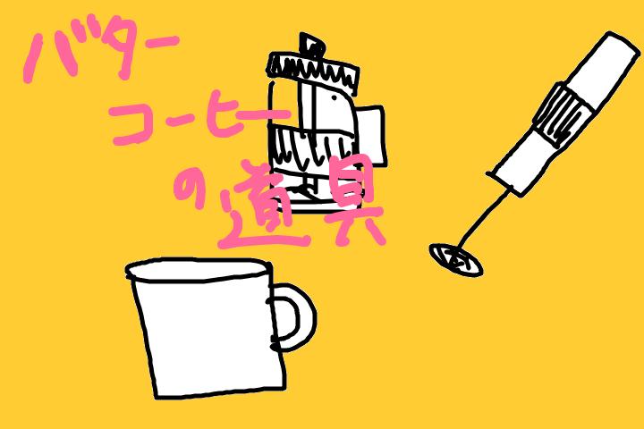 f:id:Aki-ro:20181204104442p:plain