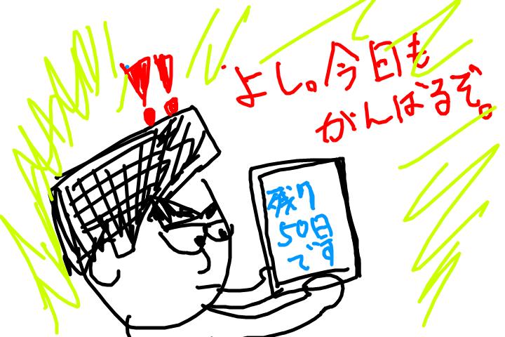 f:id:Aki-ro:20181210155532p:plain