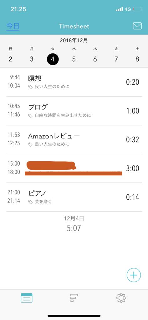 f:id:Aki-ro:20181214231550p:plain