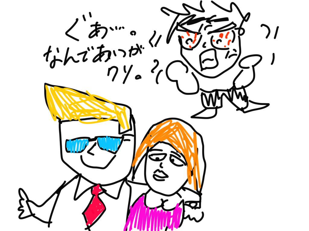 f:id:Aki-ro:20181219103348p:plain