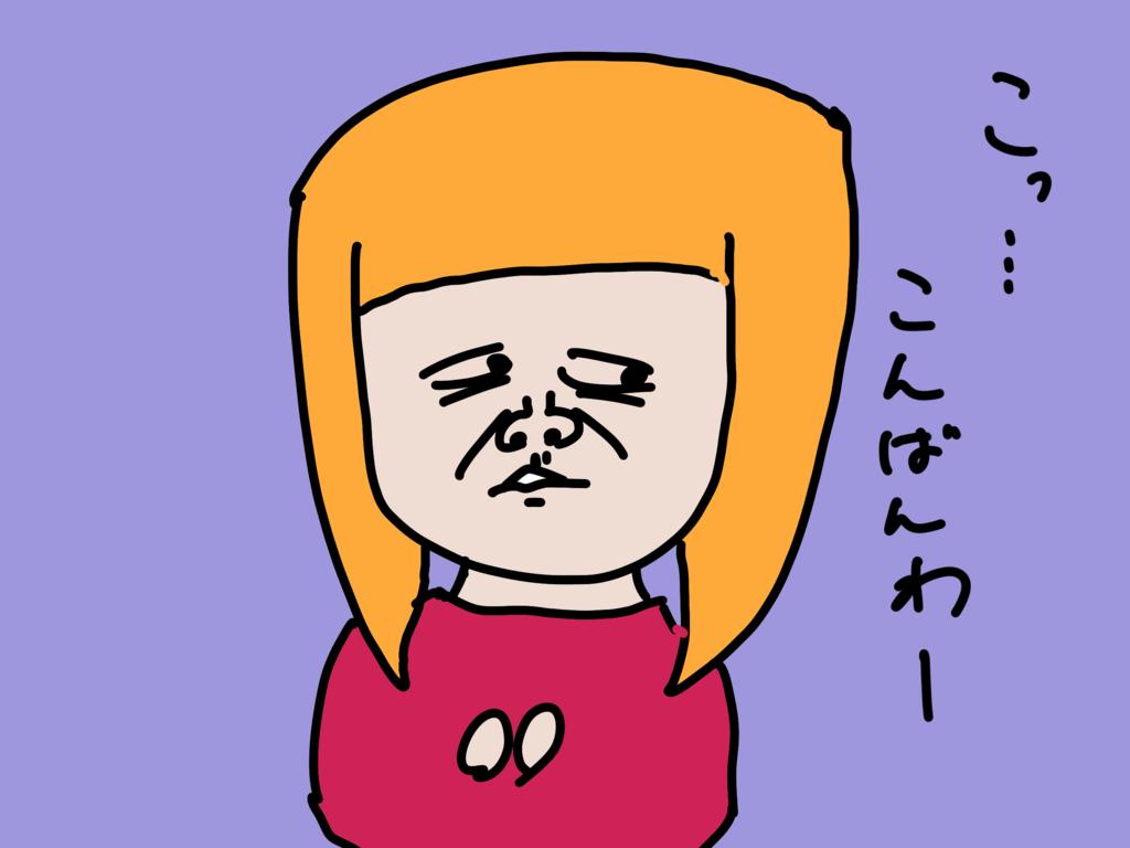 f:id:Aki-ro:20181220115511p:plain