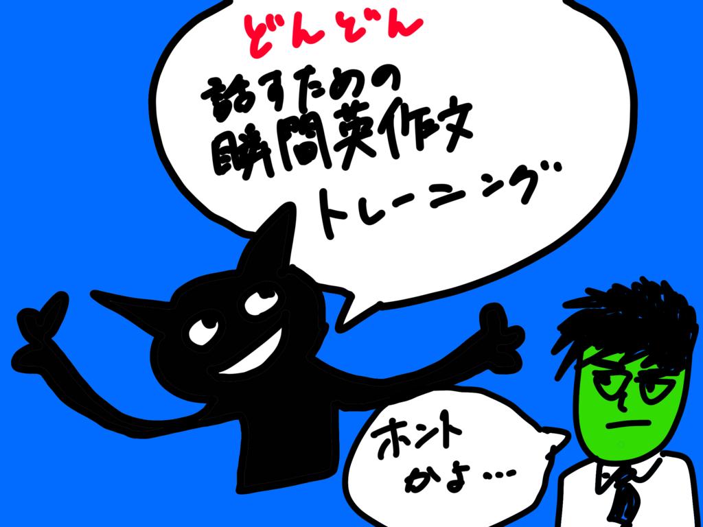 f:id:Aki-ro:20181225193105p:plain