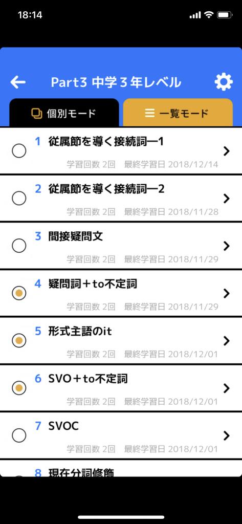 f:id:Aki-ro:20181225201908p:plain