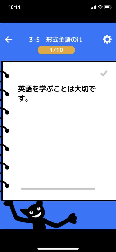 f:id:Aki-ro:20181225201911p:plain