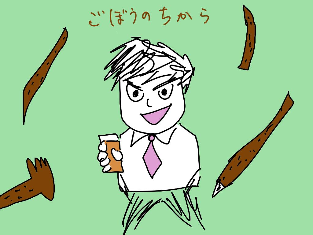 f:id:Aki-ro:20190218103833p:plain
