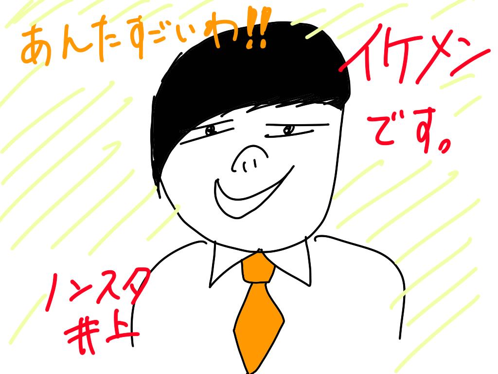 f:id:Aki-ro:20190220094006p:plain