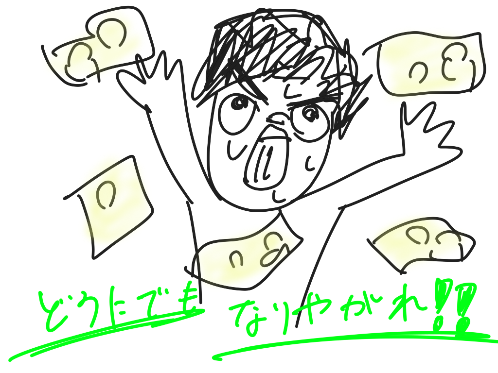 f:id:Aki-ro:20190221102208p:plain