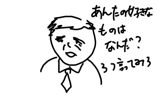 f:id:Aki-ro:20190227115015p:plain