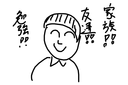 f:id:Aki-ro:20190227115203p:plain