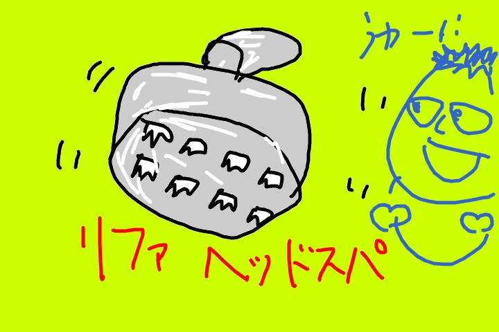 f:id:Aki-ro:20190228121226p:plain