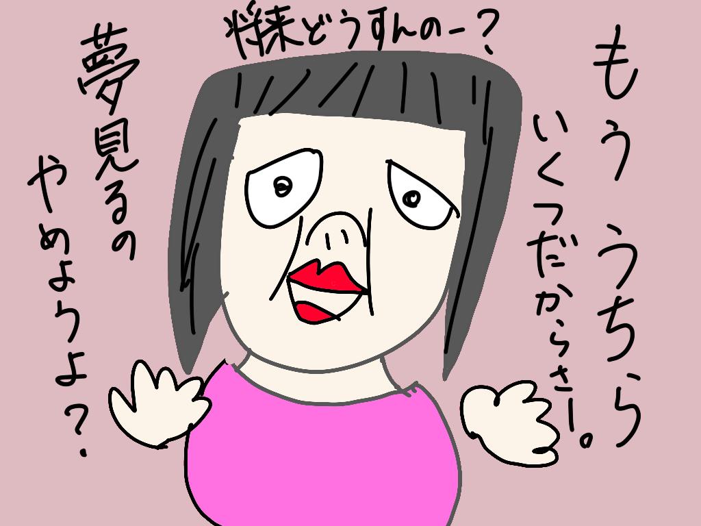 f:id:Aki-ro:20190421163559p:plain