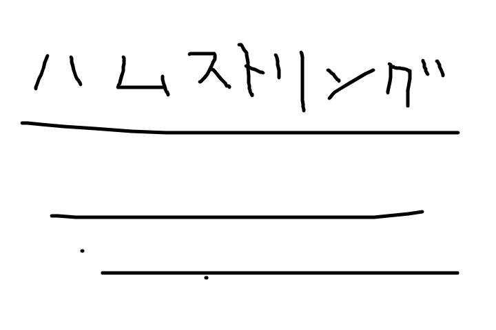 f:id:Aki-ro:20190508094521p:plain