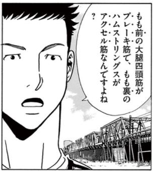 f:id:Aki-ro:20190508101214p:plain