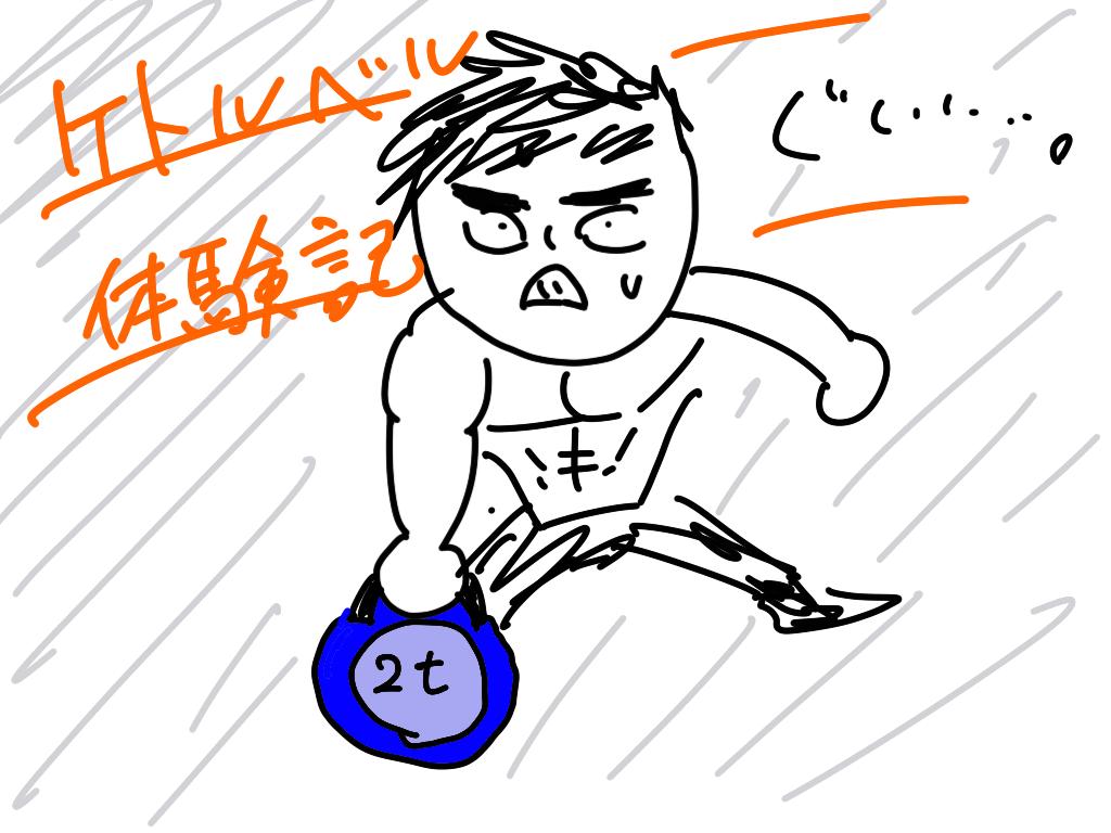 f:id:Aki-ro:20190508102012p:plain