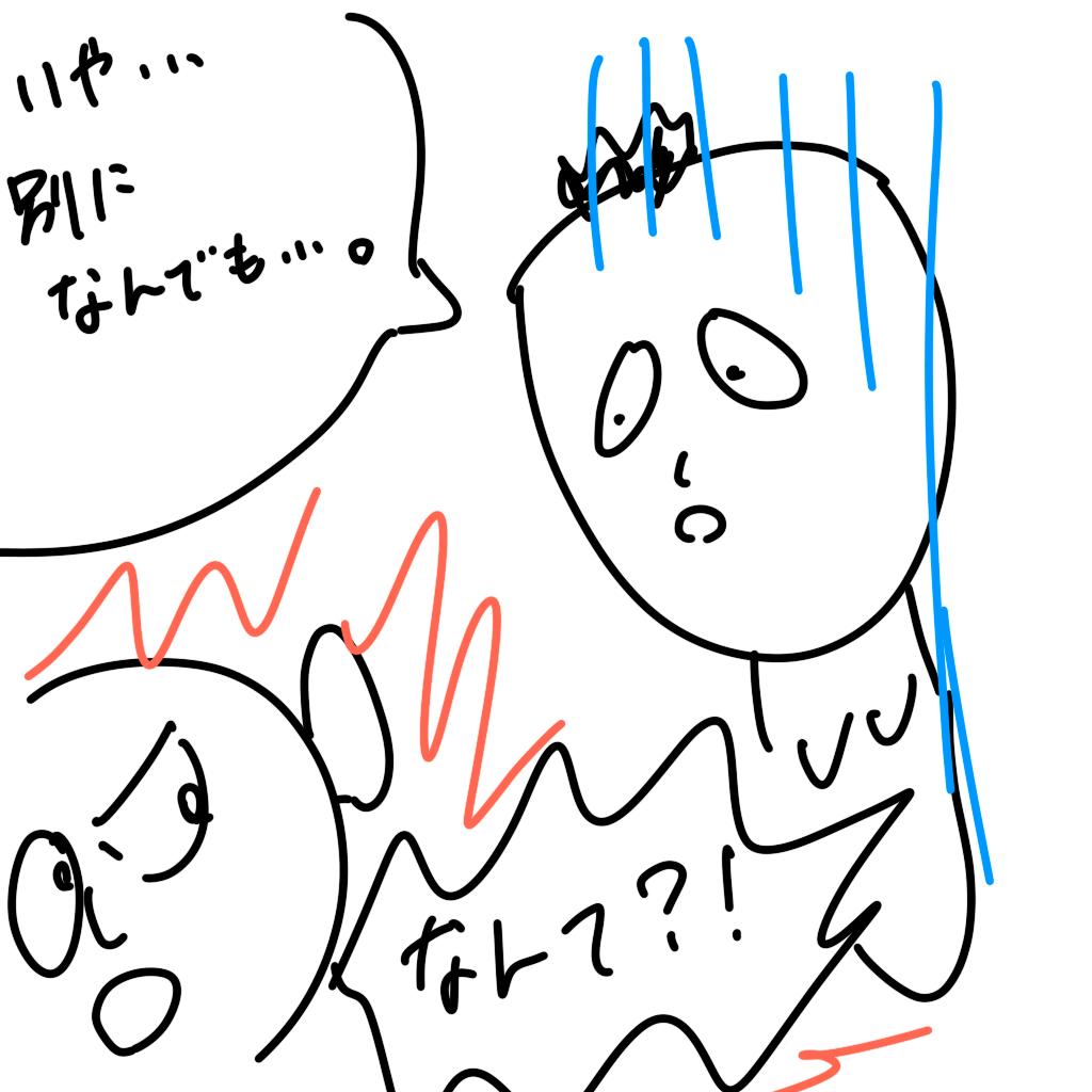 f:id:Aki-ro:20190510113312p:plain