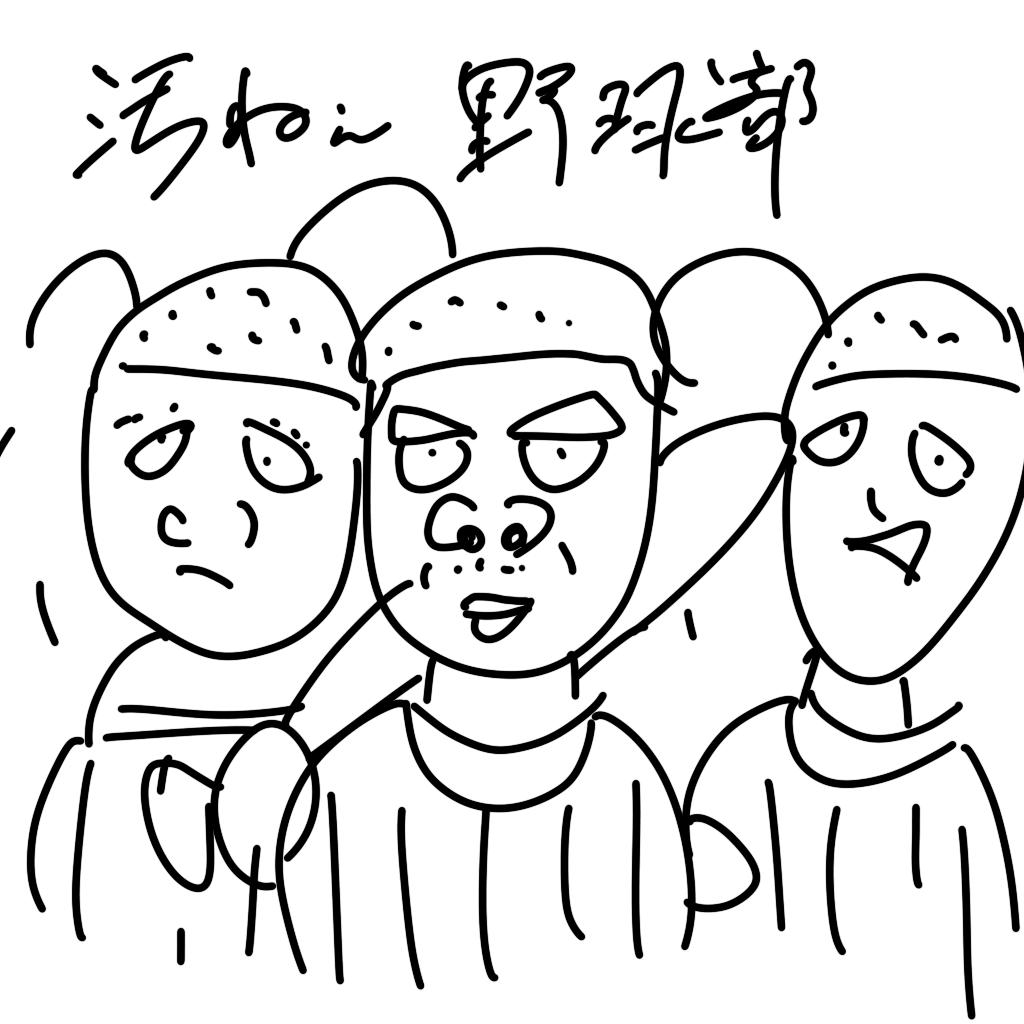 f:id:Aki-ro:20190514114801p:plain