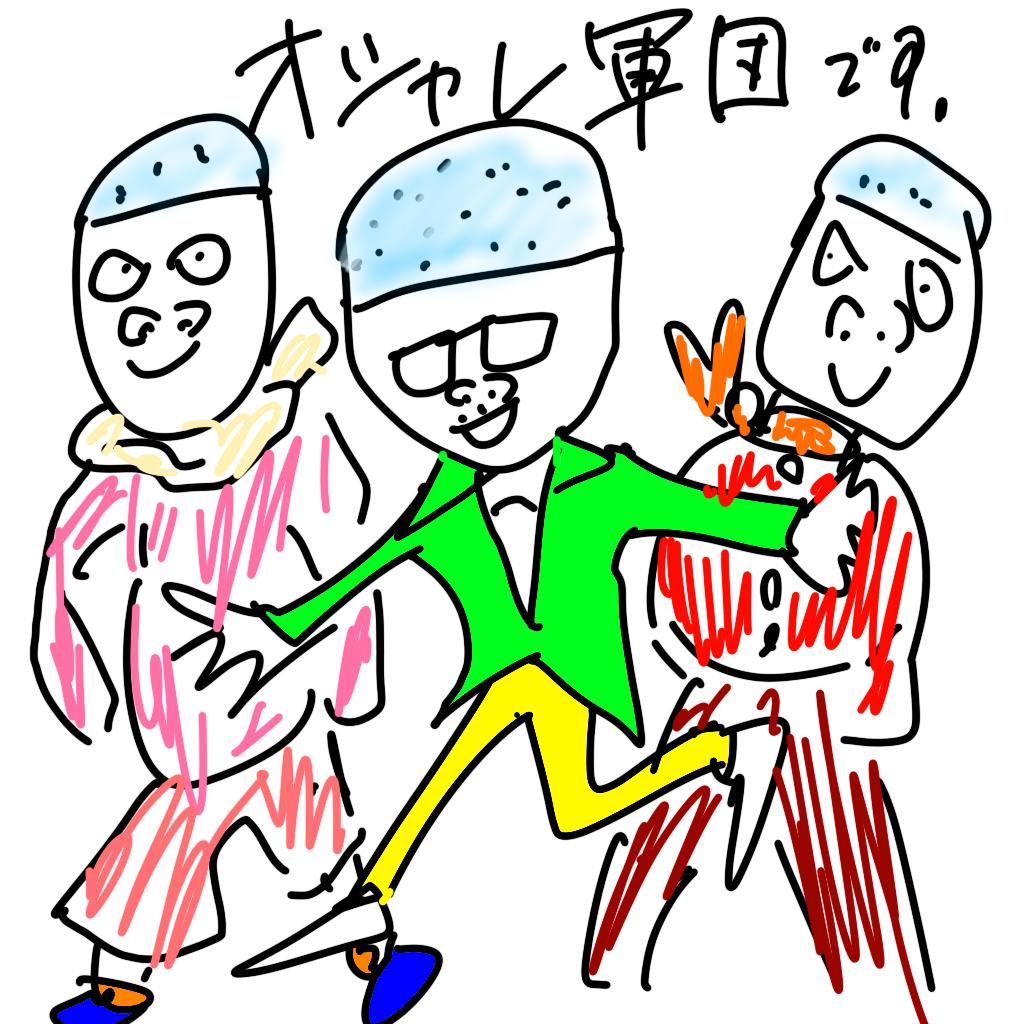 f:id:Aki-ro:20190514115309p:plain