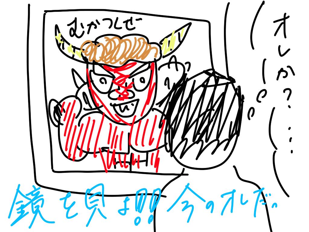 f:id:Aki-ro:20190517100510p:plain