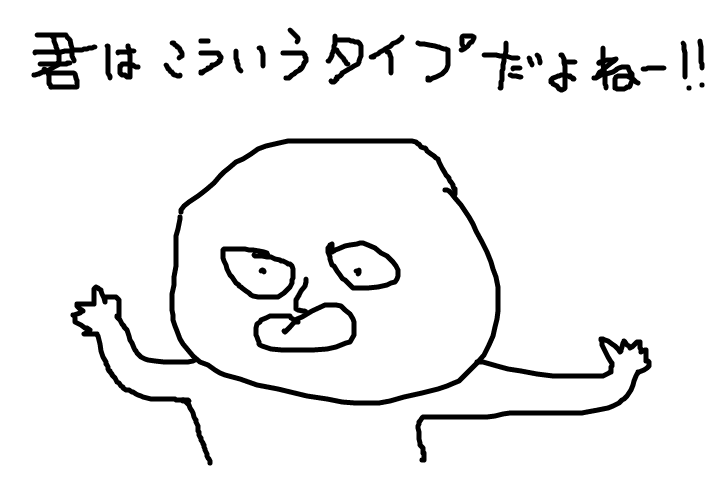 f:id:Aki-ro:20190522132541p:plain