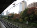 [紅葉][鉄道]御茶ノ水駅