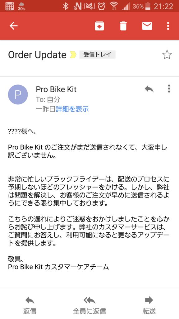 f:id:Aki647:20171203213745p:plain