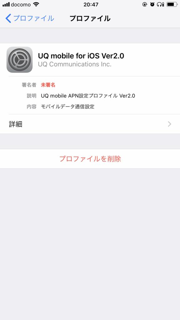 f:id:Aki647:20171213224836p:plain