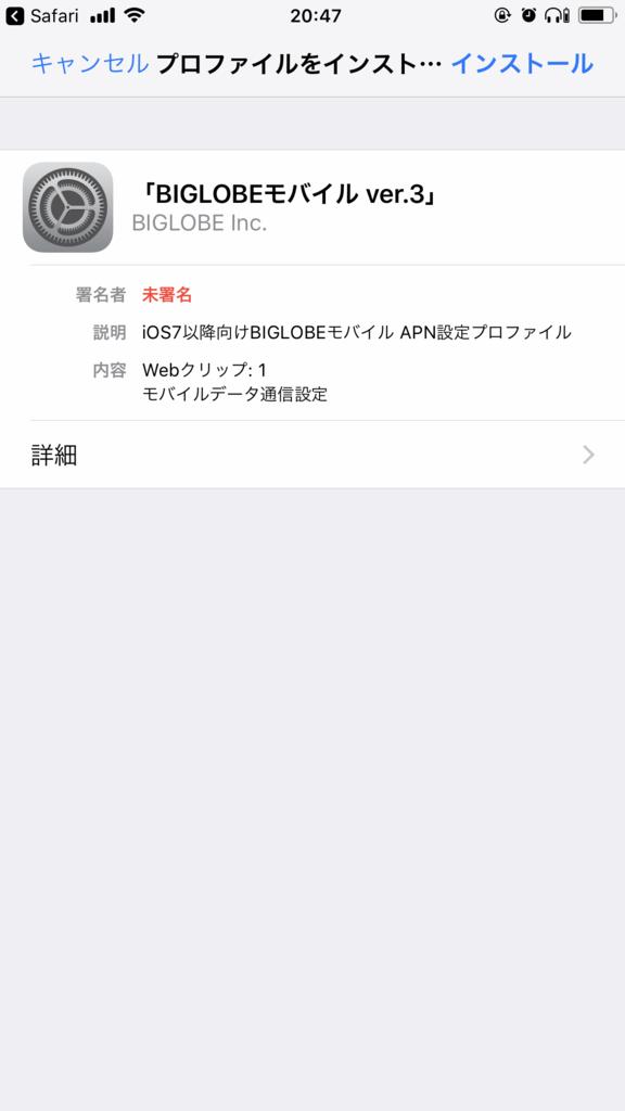f:id:Aki647:20171213224843p:plain