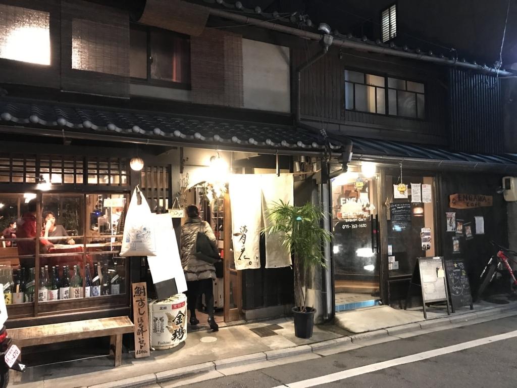 f:id:Aki647:20180111202150j:plain