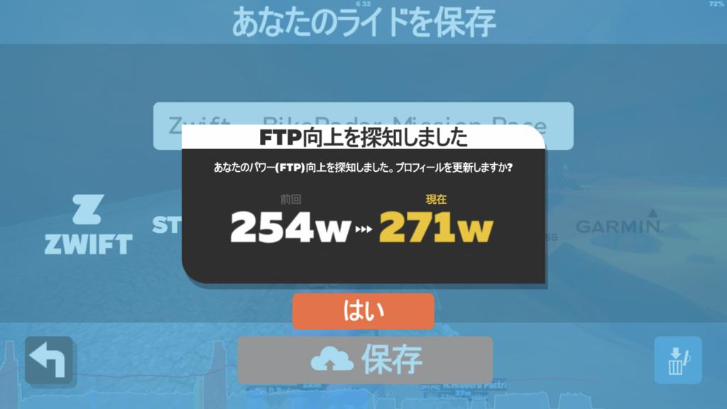 f:id:Aki647:20180226195819p:plain