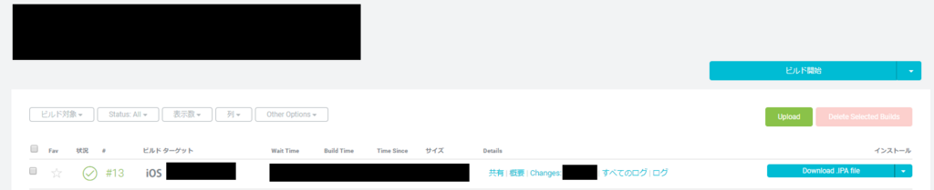 f:id:AkiIro:20180121022605p:plain